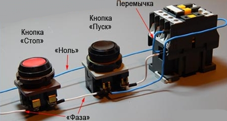 Схема подключения магнитного пускателя | заметки электрика.