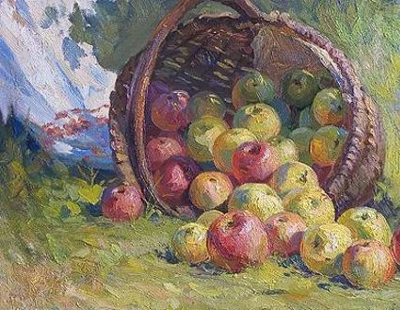 Картинка антоновские яблоки