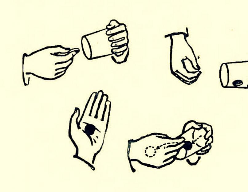 Фокусы обучение для начинающих в картинках