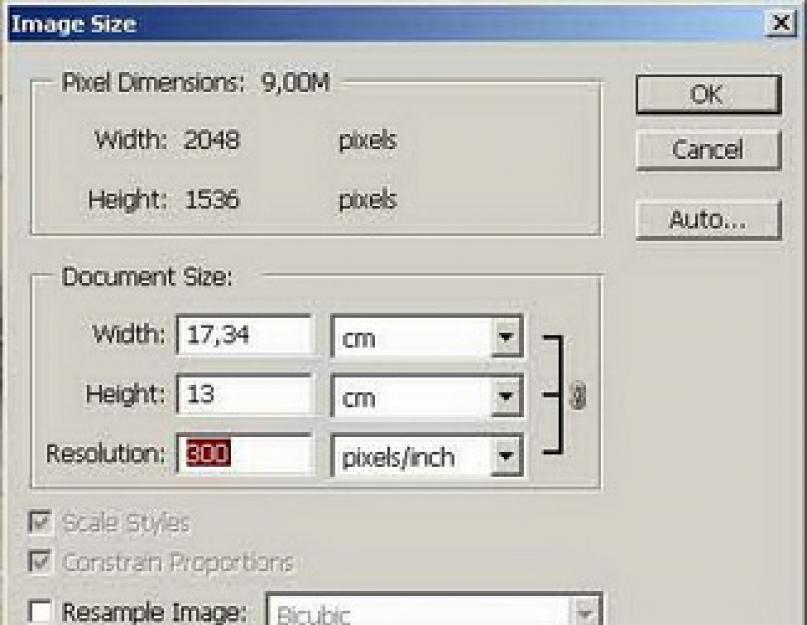 этап где и как распечатать цифровое фото придавало то, что